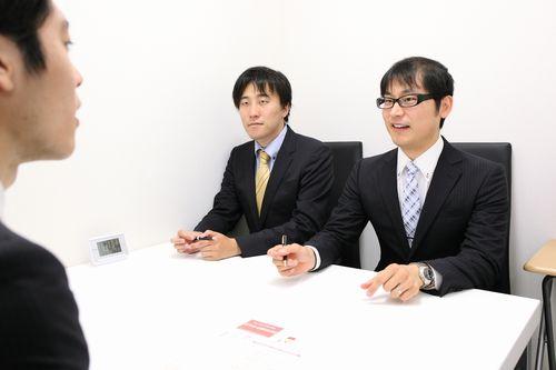 東松山の債務整理