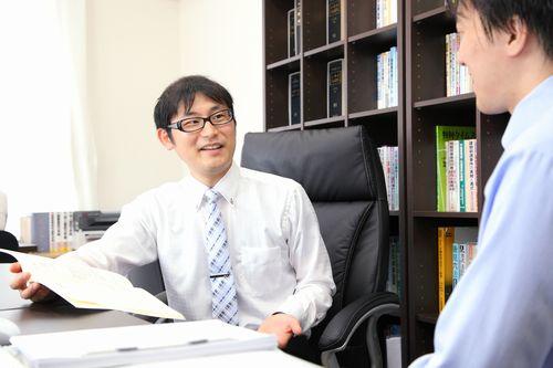 鳩山町の債務整理
